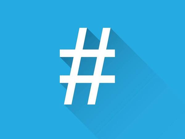 How To Use LinkedIn Hashtags To Better Engage With Your Audience
